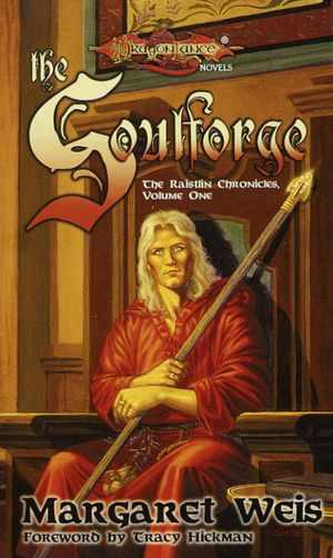 DragonLance: the Soulforge