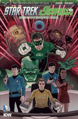 Star Trek Green Lantern (2015) Complete Bundle - Used