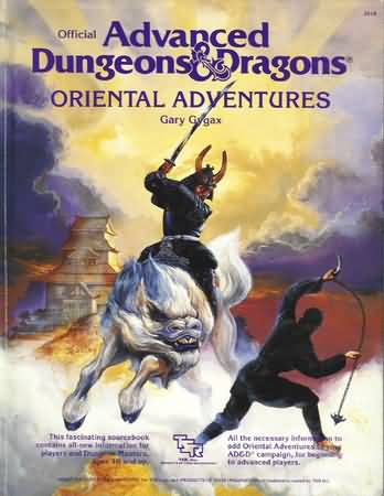 Dungeons and Dragons 1st ed: Oriental Adventures HC - Used