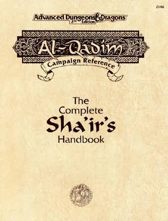 Dungeons and Dragons 2nd ed: Al-Qadim: Campaign Reference: the Complete Sha ir s Handbook - Used