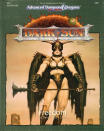 Dungeons and Dragons 2nd ed: Dark Sun: Freedom