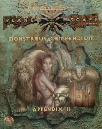 Dungeons and Dragons 2nd ed: Plane Scape: Monstrous Compendium: Appendix II - Used
