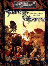 D20: Sword and Sorcery: Scarred Lands: The Serpent and The Scepter - USED