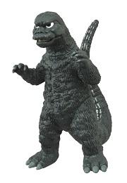 Godzilla 1974 Vinyl Figure Bank