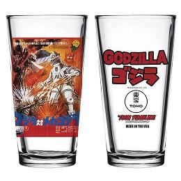 Godzilla 1974: Godzilla Vs. Mechagodzilla Movie: Pint Glass