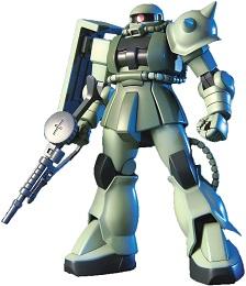 Gundam HGUC: Char's Zaku II Figure