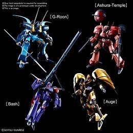 L-Gaim: Heavy Metal Set Figures