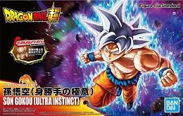 Son Goku Ultra Instinct Figure-Rise Plastic Model Kit