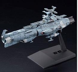 Starblazers: U.N.C.F. D-1 Dreadnought Mecha Collection Model Kit