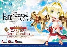 Fate Grand Order: Caster Nero Claudius Model Kit