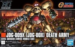 Gundam: JDG-009X Death Army Gundam Mobile Suit Figure
