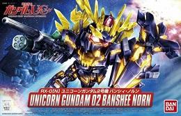 Gundam: Unicorn Gundam 02 Figure