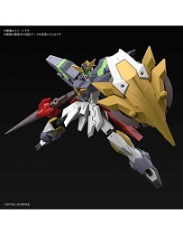 Gundam: Aegis Knight Kazamis Mobile Suit Plastic Model Kit