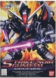 Gundam: Strike Noir Gundam Model Kit