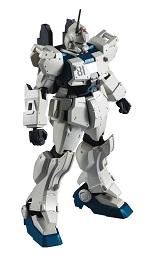 Gundam Universe: Gundam EZ-8