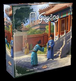 Gugong Board Game