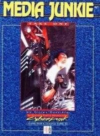 Cyberpunk 2020: Media Junkie 107 - Used