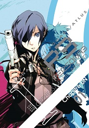 Persona 3: Volume 1 TP