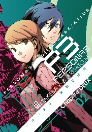 Persona 3: Volume 2 TP