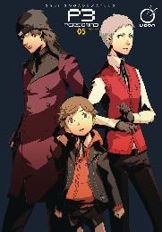 Persona 3: Volume 5 TP