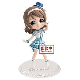 Love Live Sunshine Q-Posket: You Watanabe Figure