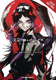 Bungo Stray Dogs: BEAST Volume 1 GN