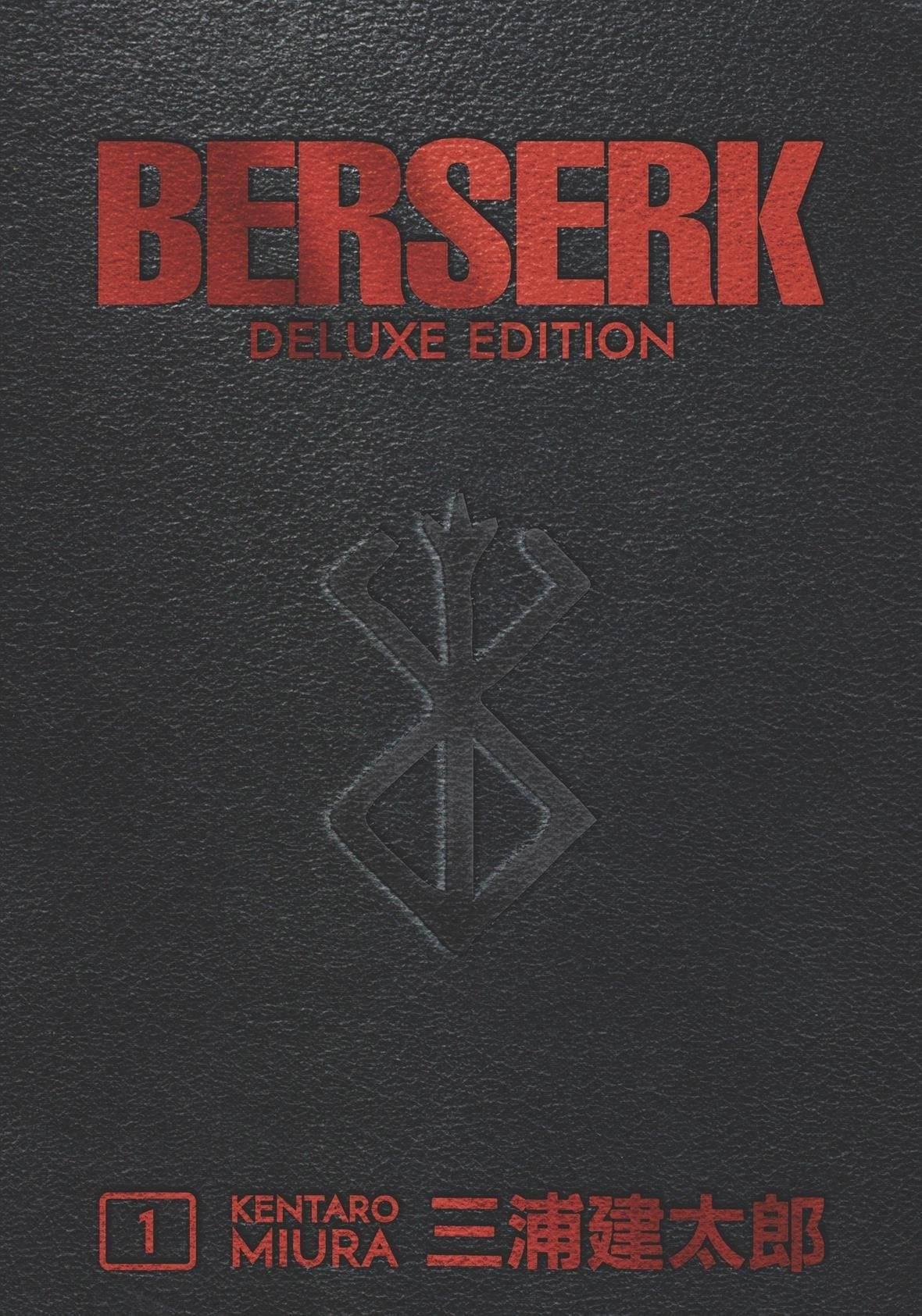 Berserk: Deluxe Edition: Volume 1: HC (MR)