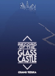 Record of the Glass Castle GN