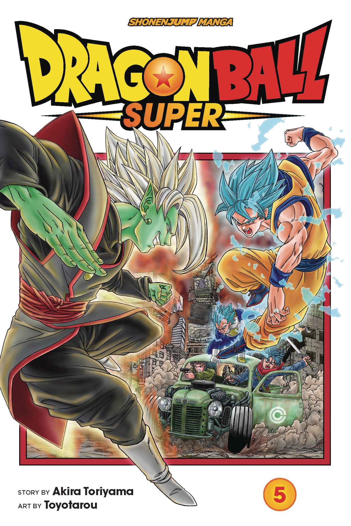 Dragon Ball Super Volume 5 TP