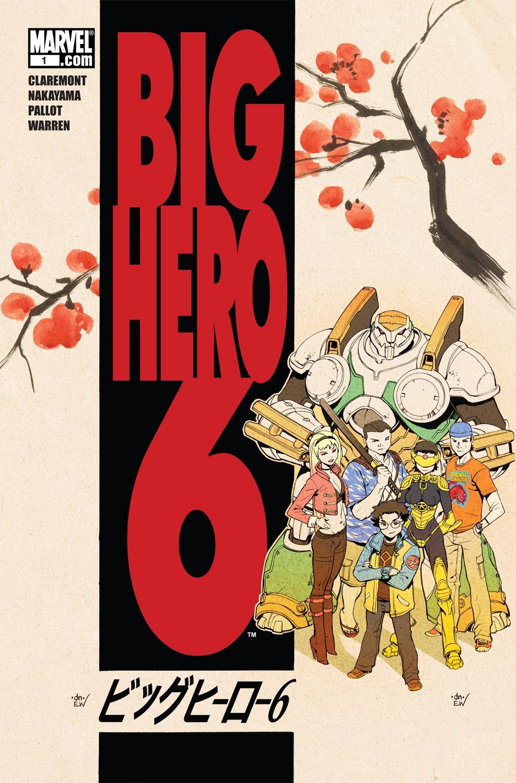 Big Hero 6 (2008) Complete Bundle - Used