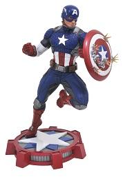 Marvel Gallery: Captain America PVC Figure