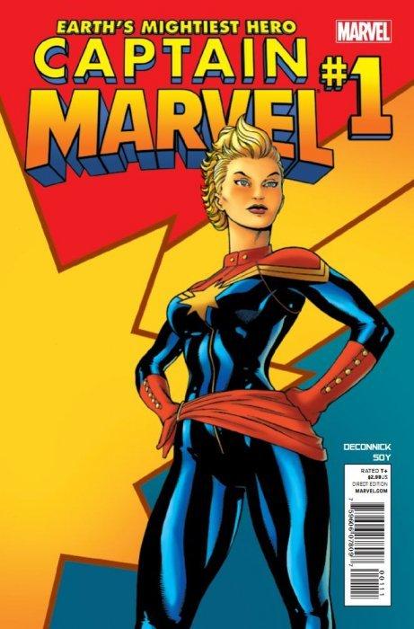 Captain Marvel (2012) no. 1 - Used