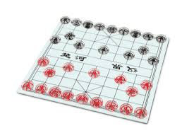 Chinese Chess 143010