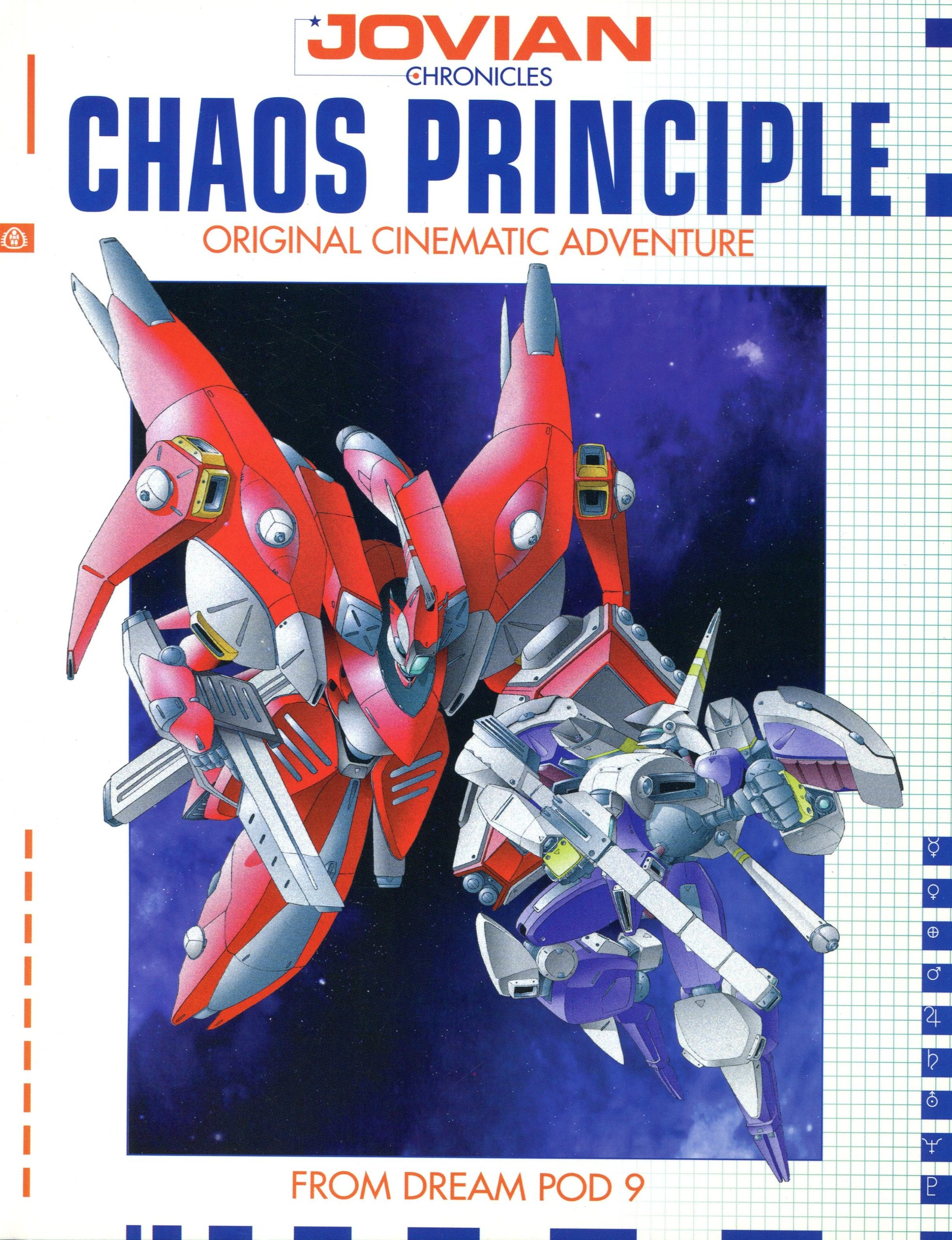Jovian Chronicles: Chaos Principle - Used