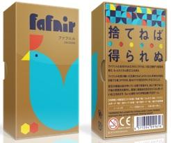 Fafnir Board Game