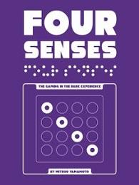 Four Senses Party Game