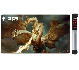Playmat: Magic the Gathering: Ghidorah, King of the Cosmos