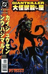 Giantkiller (1999 Series) Complete Bundle - Used