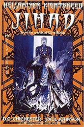 Hellraiser Nightbreed: Jihad (1991 Series) Complete Bundle - Used