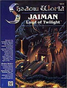 Shadow World: Jaiman: Land of Twilight - USED