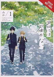 I Cannot Reach You Volume 1 GN