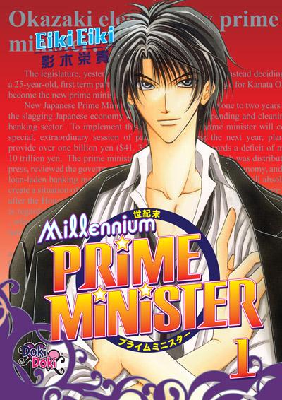 Millennium Prime Minister: Volume 1 TP (1 of 4)