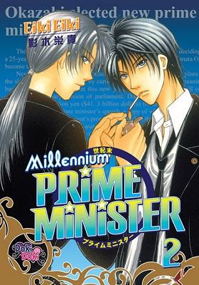 Millennium Prime Minister: Volume 2 TP (2 of 4)