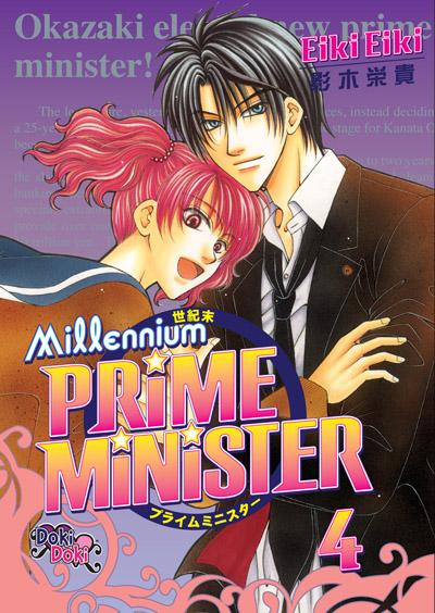 Millennium Prime Minister: Volume 4 TP (4 of 4)