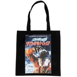 Nightmare on Elm Street Poster Canvas Tote Bag