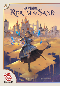 Realm Of Sands Card Game