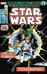 Star Wars no. 1 (1977 Series) (Facsimile)