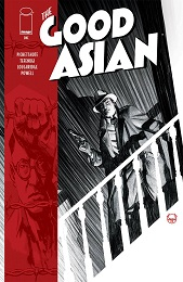 The Good Asian no. 1 (2021 Series) (MR)