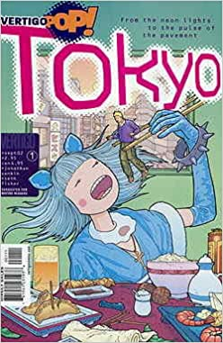 Vertigo Pop! Tokyo (2002) Complete Bundle - Used