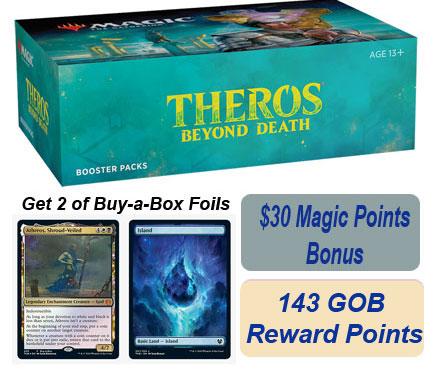 Magic the Gathering: Theros Beyond Death Booster Box with Bonus